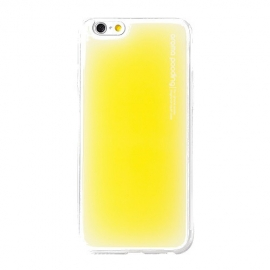 Obal / kryt na iPhone 6 / 6S Aroma Pooding (Žlutý)